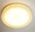 Mynd af Top Light ALLROUND   Ceiling lamp