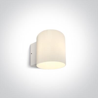 Mynd af White Wall light 10W LED IP65